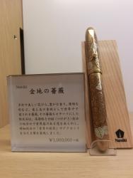 伊東屋 100万円の万年筆 銀座散策(3)