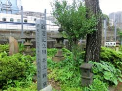 井上勝の墓 ワトルトーキョー