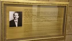 渋沢栄一 日証館 ビストロ トラディシオン
