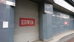 EDWIN本社ビル 日暮里の東記事