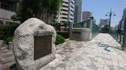 三吉橋の碑 銀座記事4