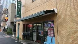 韓国美容室 日暮里の東記事