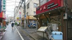 韓国料理屋 日暮里の東記事