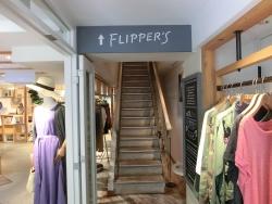 階段 フリッパーズ記事