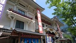 歌舞伎座 銀座散策5