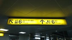 アメリカ山への行き方 横浜山手記事