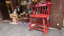 ダニエル 大きな椅子 横浜山手
