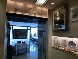 入り口 モナリザ