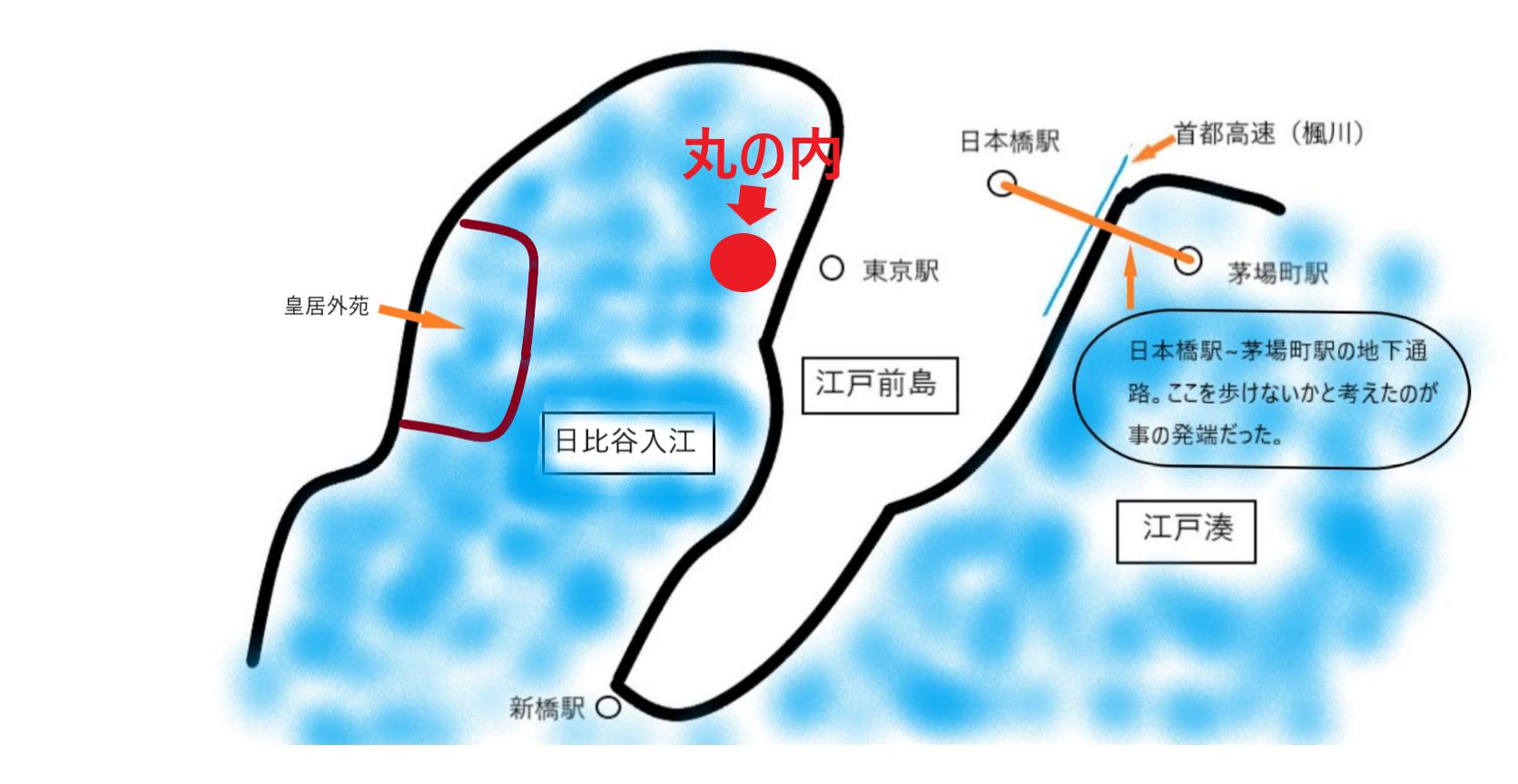 日比谷入江 モナリザ