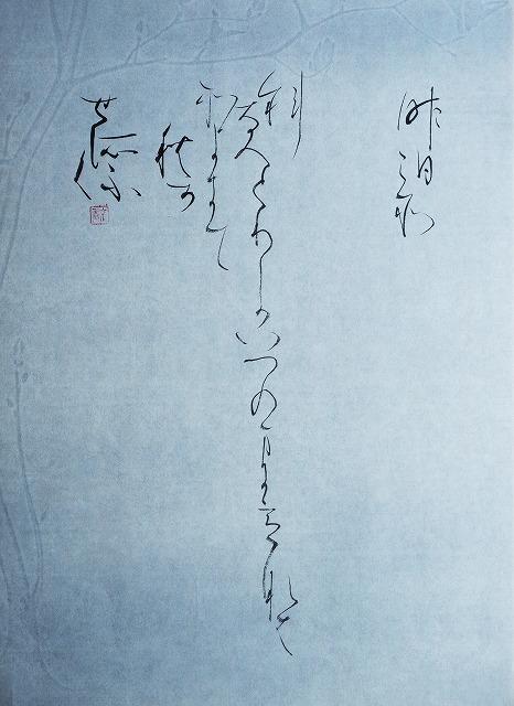 s-P8010019.jpg