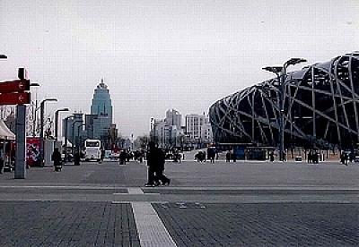 オリンピック公園にて 2011年 北京