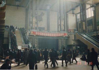 民族大移動の出発地点、北京駅の構内。1989 北京