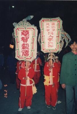 恭賀新禧!! 1992 雲南