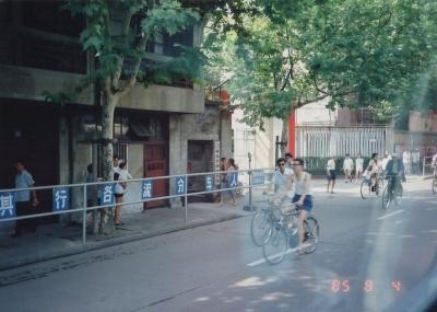 初めての上海 1985年