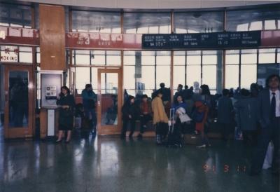 北京の空港 1991年