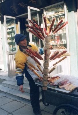 サンザシ、其他ヤマイモやパイナップルなどもアメがけ 2005 北京