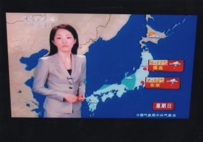 中央電視台放送のお天気番組より。東京だけでなく、福島の天候も伝えられている 2011年 北京