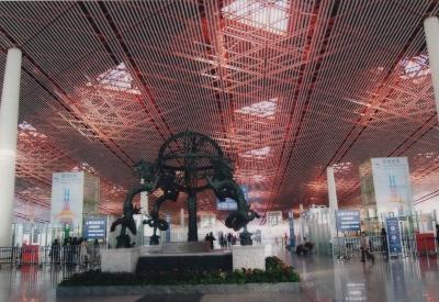 スッカリ近代的な北京の空港 2011年 北京