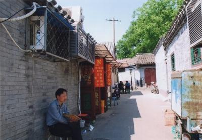市中心部でもまだこのようなのどかな雰囲気が残っているとホッとする。 2015年 北京