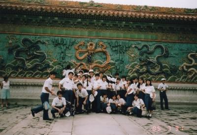 30年前の九龍壁。 1985年 故宮 北京