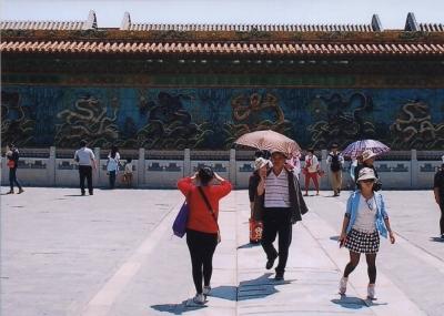 30年後の九龍壁。 2015年 故宮 北京
