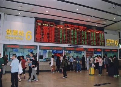 北京南駅の切符売り場 2015年