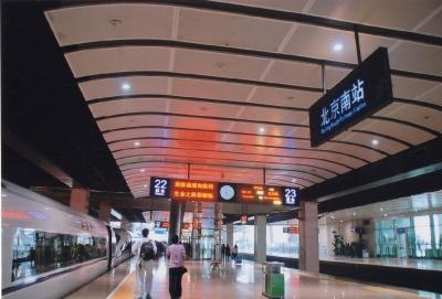 北京南駅 2015年