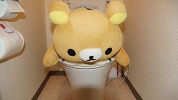 クマジトイレ2