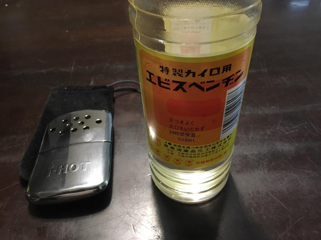 fc2blog_20181216165711df6.jpg