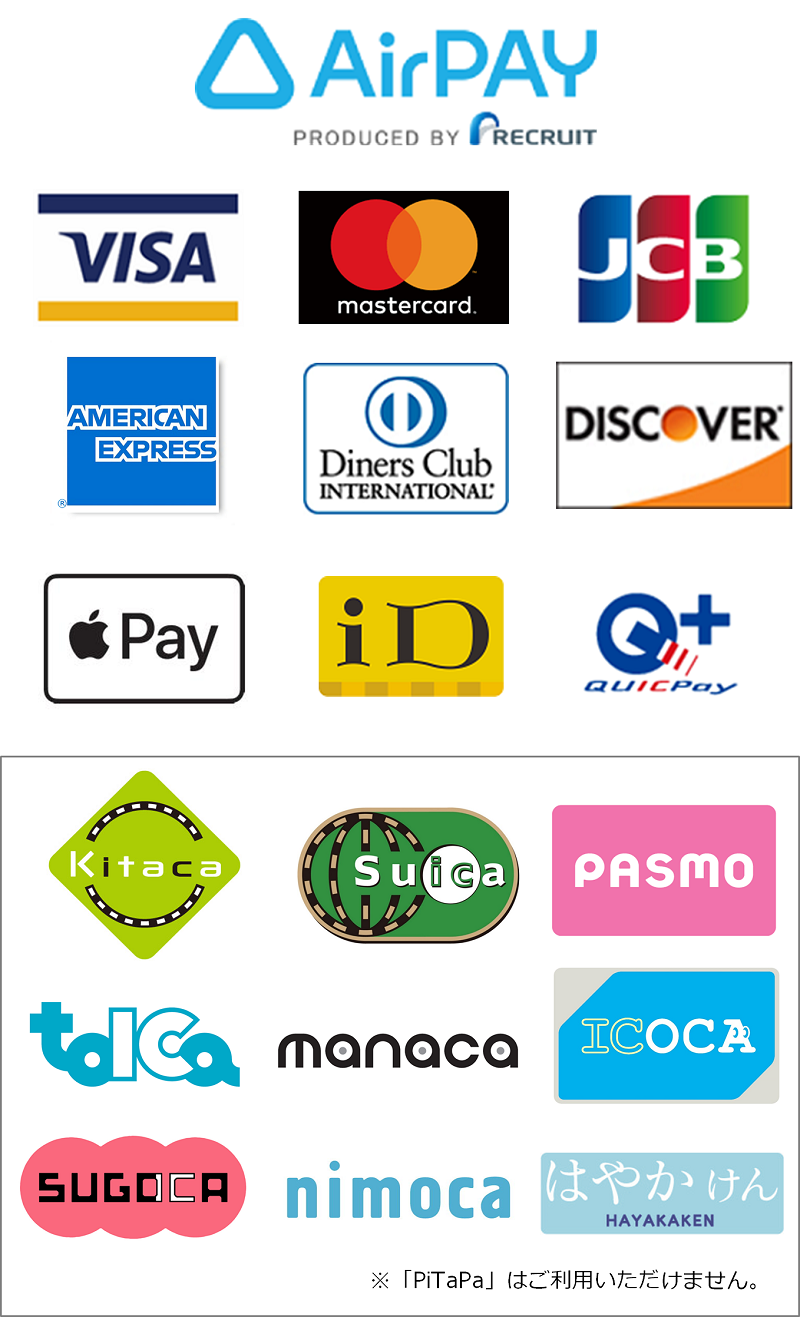Airpay_all(tate).png