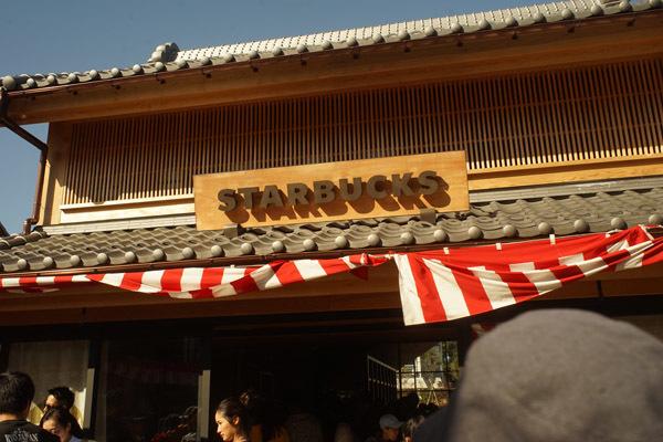 kawagoeDSC02928.jpg