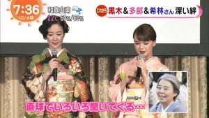めざましテレビ002