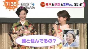 めざましテレビ003