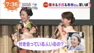 めざましテレビ004