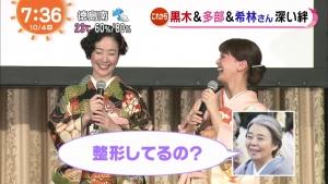 めざましテレビ005