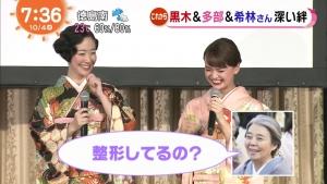 めざましテレビ006