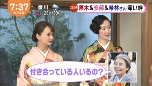 めざましテレビ007