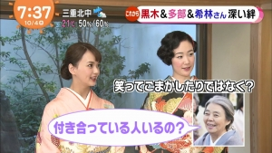 めざましテレビ008