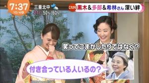 めざましテレビ009