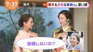 めざましテレビ011