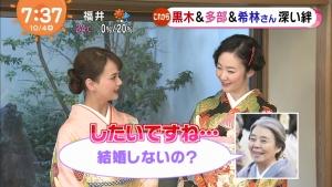 めざましテレビ012