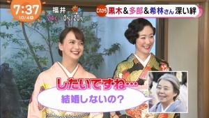 めざましテレビ013