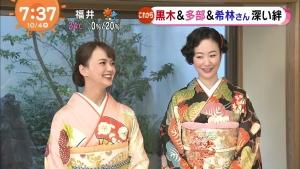 めざましテレビ014