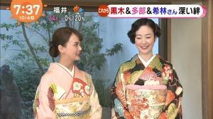 めざましテレビ015