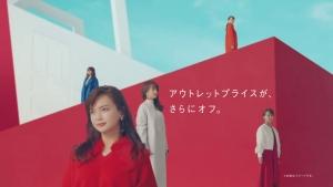三井アウトレットパーク『SURPRISE SALE篇』011