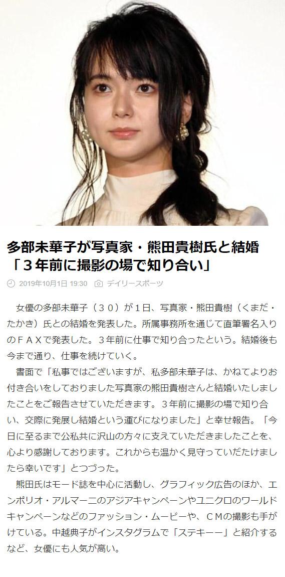 dailysports2019_10_01-000.jpg