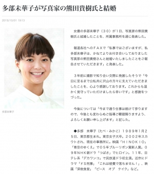 yomiuri2019_10_01-001.jpg