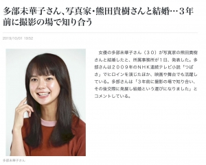 yomiuri2019_10_01-002.jpg