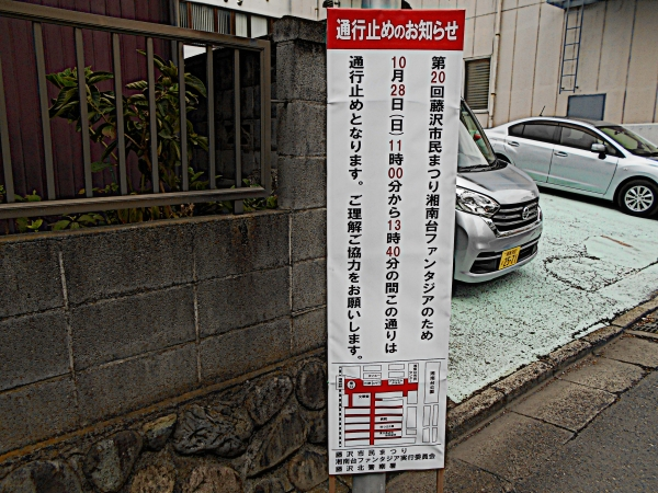 DSCN0808.jpg