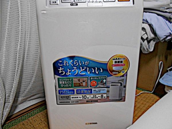 DSCN0962.jpg